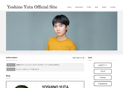 吉野悠太Official Site