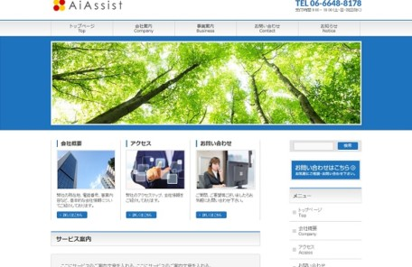 AiAssist